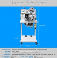 JST-118,Automatic Bead and  Double-layered Paillette  Attaching Machine