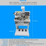 JST-122,Automatic Double-channel  Multifunctional Bead Attaching  Machine