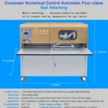 JST-132,Computer Numerical Control  Automatic Four-claws Nail  Attaching